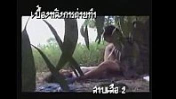เบื้องหลังหนังโป๊ เบื้องหลังหนังxไทย หนังโป๊ไทยฟรี หนังโป๊ไทย หนังxไทย