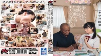 ดูหนังโป๊ญี่ปุ่นแตกใน หนังAVญี่ปุ่นครูกับนักเรียน หนังavซัปไทย หนังเอวีซัปไทย หนังโป้ญี่ปุ่นซัปไทย หนังโป๊ญี่ปุ่นเต็มเรื่อง