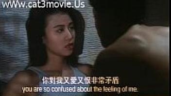 หนังอาร์ฮ่องกง หนังฮ่องกง18+ โป้ฮ่องกง