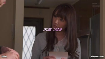 ดาราโป้ญี่ปุ่น หนังavซับไทย หนังavเรื่องยาว หนังavแนวข่มขืน หนังavแอบเย็ด หนังเอ็กญี่ปุ่นซับไทย หีดาวโป้ญี่ปุ่น โป๊ญี่ปุ่น