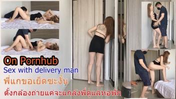 คลิปหลุดไทย คลิปโป๊ออนไลน์ คลิปโป๊ไทย หลุดคลิปโป๊