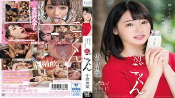 หนังavฟรี หนังxxxญี่ปุ่น หนังโป้ญี่ปุ่น jav subthai หนังโป้ญี่ปุ่นซับไทย หนังโป้ญี่ปุ่นออนไลน์ หนังโป้ญี่ปุ่นแปลไทย หนังโป้เด็กญี่ปุ่น หนังโป๊ญี่ปุ่นเย็ดสด โป๊ญี่ปุ่น