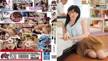 ดูหนังav หนังโป๊AVญี่ปุ่น หนังโป๊เอวี