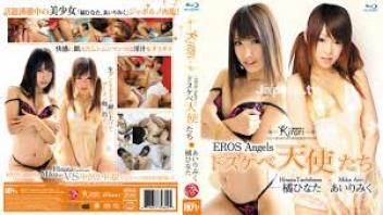 หนังx18 หนังxxxออนไลน์ หนังผู้ใหญ่ หนังโป๊ญี่ปุ่น หนังโป๊ออนไลน์ หนังโป๊เด็ดๆ หนังโป๊เอเชีย