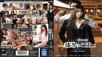 ดาราโป๊ญี่ปุ่น หนังโป้AVเต็มเรื่อง หนังโป๊ญี่ปุ่นAV หนังโป๊สายลับ