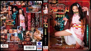 หนังโป้ซับไทย หนังโป้ญี่ปุ่น หนังโป้เอวี หนังโป้เอวีซับไทย หนังโป๊ทำจากการ์ตูน