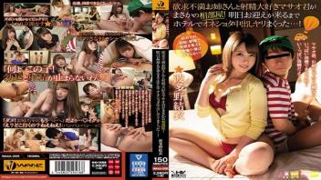 ดาราโป๊ญี่ปุ่น ดูหนังjav หนังโป้AVเต็มเรื่อง หนังโป๊ซับไทย หนังโป๊ญี่ปุ่นAV หนังโป๊เจแปนซับไทยนมใหญ่