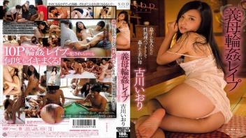 หนัง18+ญี่ปุ่น หนังXAVญี่ปุ่น หนังญี่ปุ่น หนังโป๊jav หนังโป๊online หนังโป๊ซับไทย หนังโป๊ญี่ปุ่นซับไทย