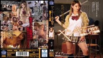 หนังโป๊ซับไทย หนังโป๊ญี่ปุ่นแปลไทย