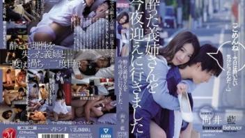 หนังavซัปไทย หนังเอ็กญี่ปุ่นซัปไทย หนังเอ็กญี่ปุ่นแปลไทย หนังโป้AVเต็มเรื่อง หนังโป๊ซับไทยดูฟรี หนังโป๊ซัปไทย หนังโป๊ญี่ปุ่นAV
