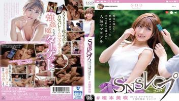ดูหนังโป๊ซับไทย ดูหนังโป๊แปลไทย หนังav หนังxญี่ปุ่น หนังxแปลไทย หนังเอวีญี่ปุ่น