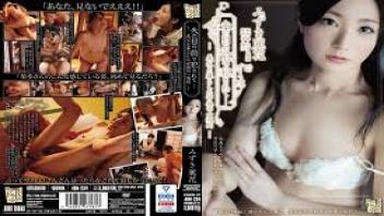 หนังxข่มขืน หนังญี่ปุ่น18+ หนังเอวี หนังโป๊ซับไทย หนังโป๊บรรยายไทย หนังโป๊เต็มเรื่อง