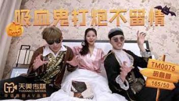 ดูหนังxจีน หนัง18จีน หนังxxxจีน หนังเอ็กจีน หนังโป๊จีน หนังโป๊เอเชีย