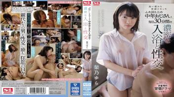 ดูหนังxญี่ปุ่น หนัง18+ญี่ปุ่น หนังXAVญี่ปุ่น หนังญี่ปุ่น หนังโป๊ หนังโป๊jav หนังโป๊online