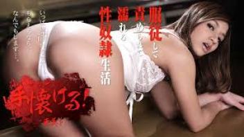 หนังXเอวีไอดอล หนังxญี่ปุ่น หนังโป๊ซาดิส หนังโป๊เต็มเรื่อง หนังโป๊ไม่เซ็นเซอร์