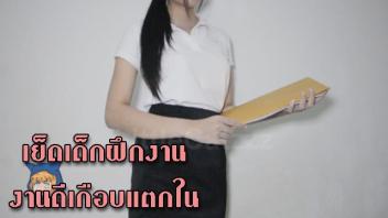 คลิป18+ คลิปหลุด คลิปโป๊ คลิปโป๊ทางบ้าน คลิปโป๊เสียงไทย