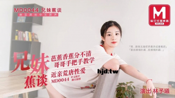 หนังเอ็กจีน