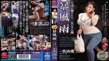 ดูหนังเอวี หนังAVญี่ปุ่น หนังav หนังavฟรี หนังโป๊AV หนังโป๊ญี่ปุ่นเต็มเรื่อง