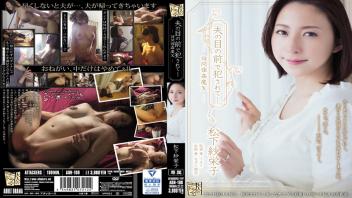 ดูหนังavญี่ปุ่น ดูหนังxซับไทย หนังav18+ หนังเอวี หนังเอวีซับไทย หนังโป๊jav หนังโป๊ซับไทย