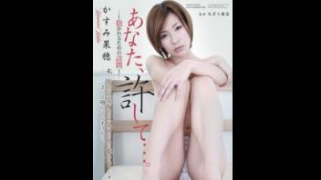 ดูหนังavญี่ปุ่น ดูหนังxซับไทย หนังเอวี หนังเอวีซับไทย หนังโป๊jav หนังโป๊ซับไทย