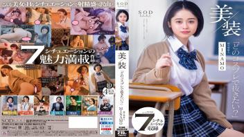 ดูหนังav หนังav หนังโป๊ญี่ปุ่น หนังโป๊เอวี